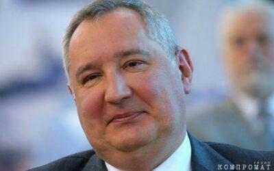 У Рогозин и его тестя из КГБ нашли коттеджи за 350 млн рублей