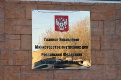 """Пресс-конференция """"О нарушениях закона в деятельности полиции Саратовской области"""""""