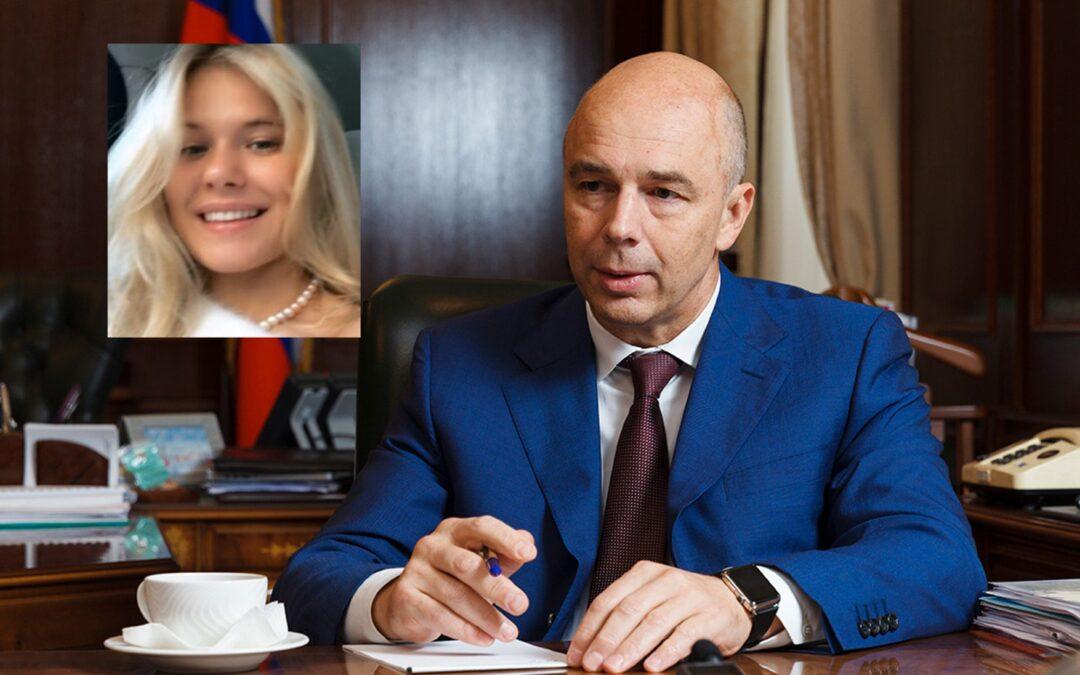 Как спутница министра Силуанова получила доступ к бюджетным миллиардам