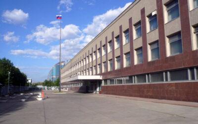 Обращение к коллективу Посольства РФ в Монголии