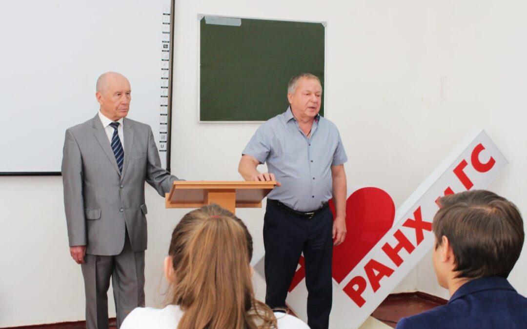 Профилактика – Встреча со студентами РАНХиГС