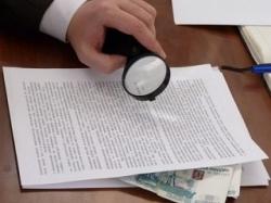 В Минюсте предложили не наказывать за «вынужденную» коррупцию