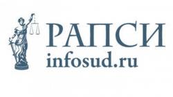 Российская коррупция: разделяй и властвуй
