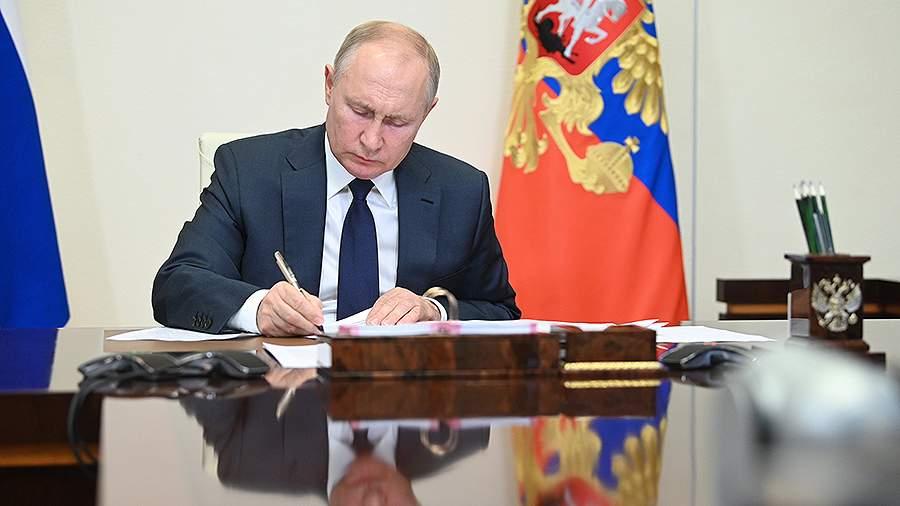 Путин утвердил национальный план противодействия коррупции