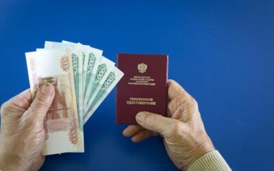 Какая индексация пенсий? Вы и так на шее у Кремля сидите, считает «верхушка»